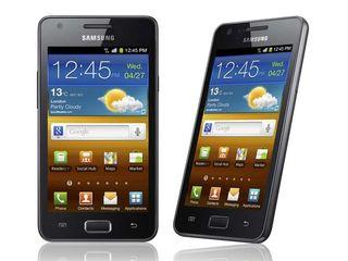 Samsung-galaxy-r-smartphone1
