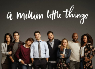 A-million-little-things1